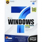 Windows 7 All Edition 1DVD نوین پندار