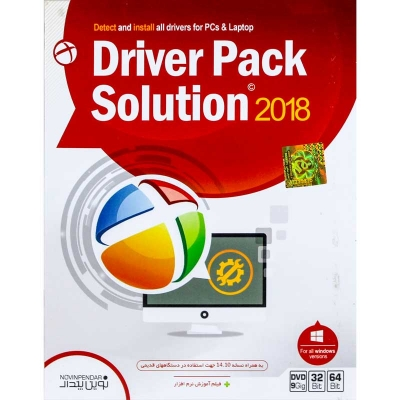 DriverPack Solution 2018 1DVD9 نوین پندار