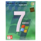 Windows 7 SP1 All Edition Update 2018 1DVD گردو