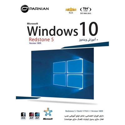 Windows 10 Redstone 5 پرنیان