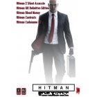 Hitman Collection PC 1DVD