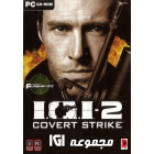 IGI Collection PC 1DVD