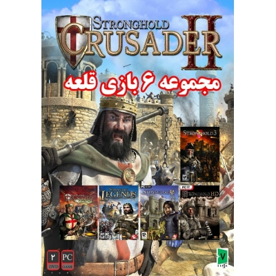 Stronghold Collection PC 2DVD