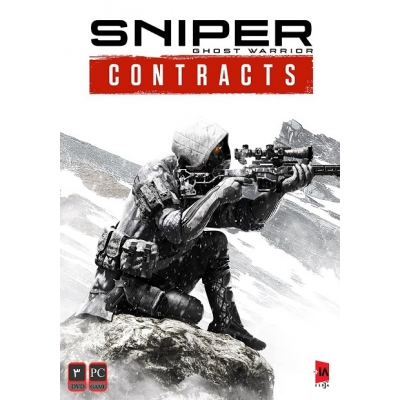 Sniper Ghost Warrior Contracts PC 3DVD